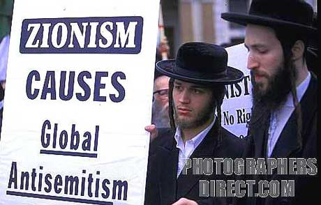 Factorul Sionist
