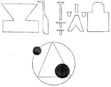 1356RendleshamUFOsymbols.jpg
