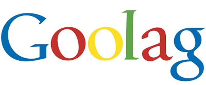 The Google Archipelago
