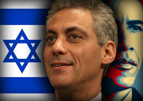 rahm emanuel pictures. Rahm Emanuel - Israeli Spy